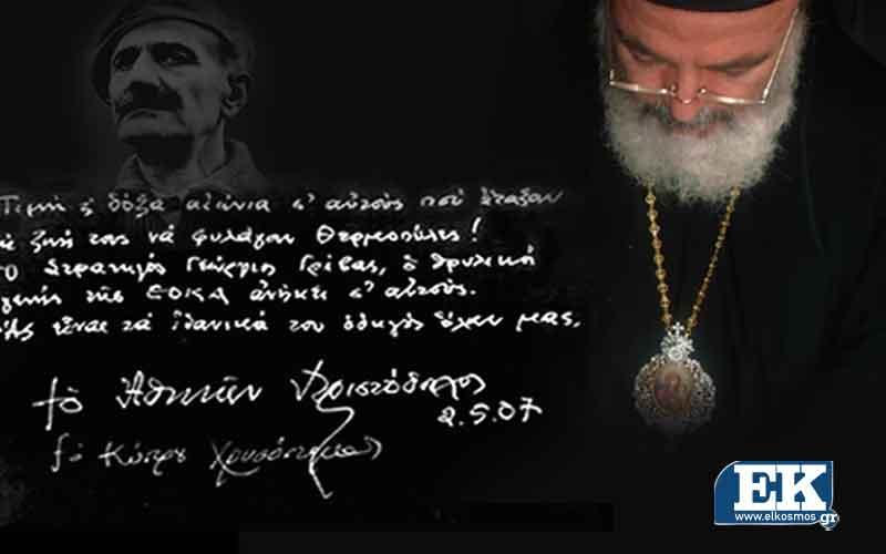 270117 XRISTODOULOS
