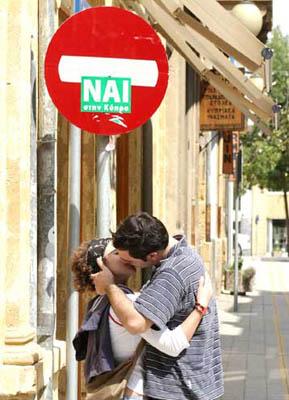 240415 NAI KYPROS