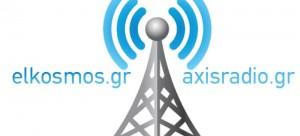 110815 EK AXIS