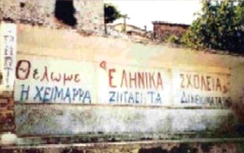 230915 XIMARA