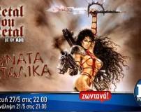 200516 METAL AFISSA