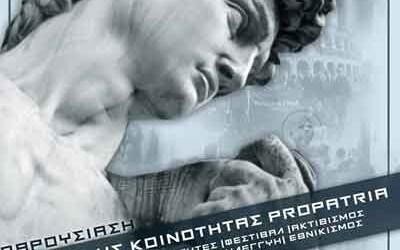 310516 PROPATRAI