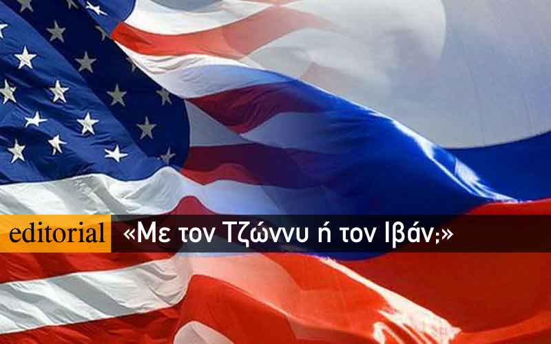120616 RUSSIA USA