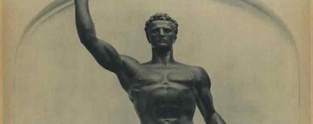 180716 ETHNIKO KRATOS