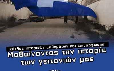 230716 VOTANIKOS
