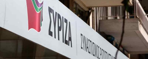 270716 SYRIZA