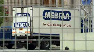010916 MEVGAL