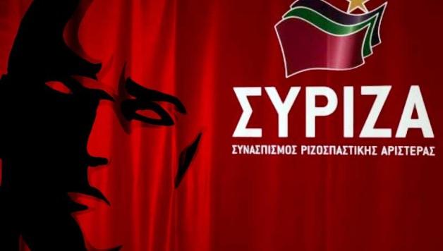 300916 SYRIZA