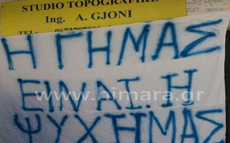 201116 HIMARA