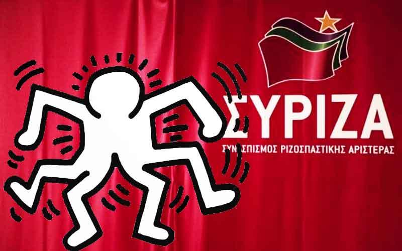071216 SYRIZA