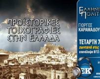 071216 ELPOLITISMOS AFISSAB