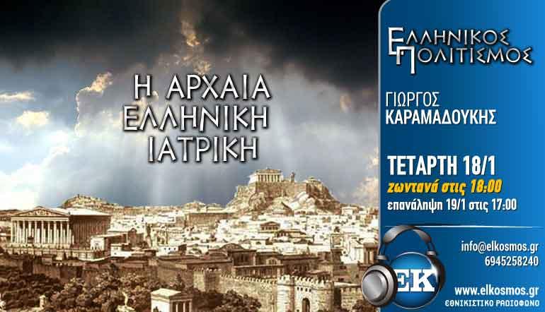 180117 ELPOLITISMOS AFISSA