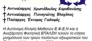 200117 EFEN