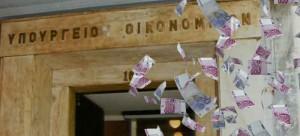 150217 EURO