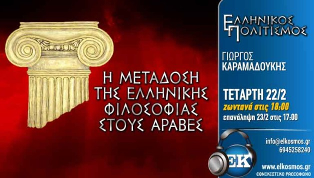 220217 ELPOLITISMOS AFISSA (2)