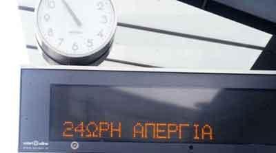 280217 APERGIA
