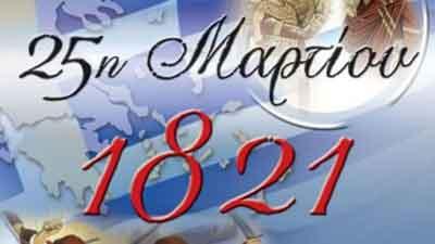 170317 KOMOTINI