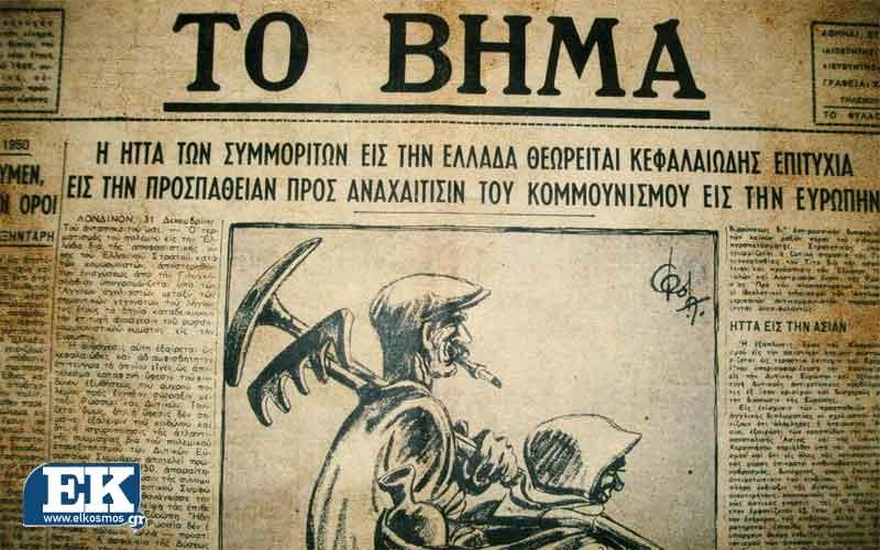 190317 TOVIMA