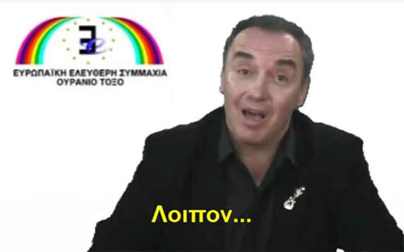 210317 VOSKOPOULOS