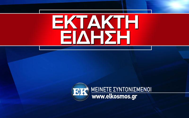 EKTAKTH EIDHSH