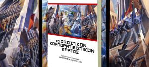 250417 KOTP KRATOS